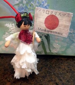 The Japanese Fairy